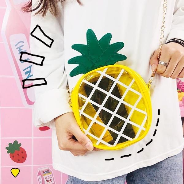 果凍包 2021新款菠蘿包包女果凍包韓版透明斜背小包包仙女包夏天側背女包 嬡孕哺