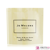 [即期良品]Jo Malone 牡丹與胭紅麂絨潤膚霜(7ml)-期效202202【美麗購】
