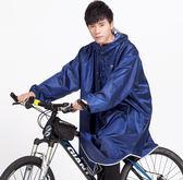 雨衣 成人單有袖帶袖雨衣外套電動自行車雨披單車騎車雨具時尚男女正韓騎行  伊蘿鞋包