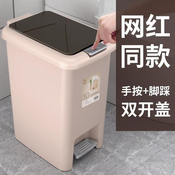 垃圾桶家用廁所衛生間客廳帶蓋廚房大號有蓋腳踩垃圾圾垃桶手紙簍 酷男精品館
