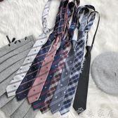 交換禮物 雙馬尾協會日系格子領帶JK制服領帶學生領帶百搭