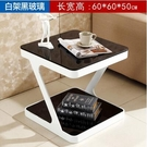 簡約現代鋼化玻璃茶幾創意客廳小方茶幾角幾邊幾沙發小邊桌小邊櫃(60*60*50白架 黑玻璃)