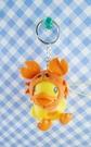 【震撼精品百貨】B.Duck_黃色小鴨~鑰匙圈-螃蟹圖案