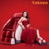 結帳點我折↘享九折價tokuyo PLAY玩美椅 TC-730