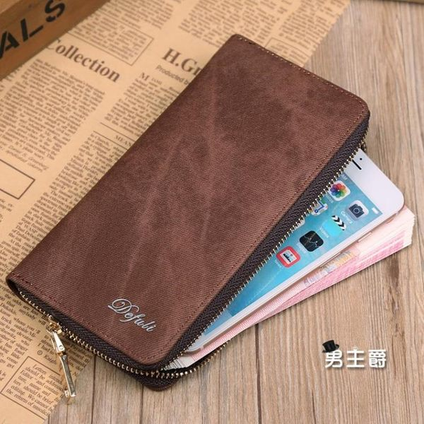 皮夾長版錢包男士男拉鍊手包商務手機錢夾多卡位布紋潮手拿包手提包 快速出貨