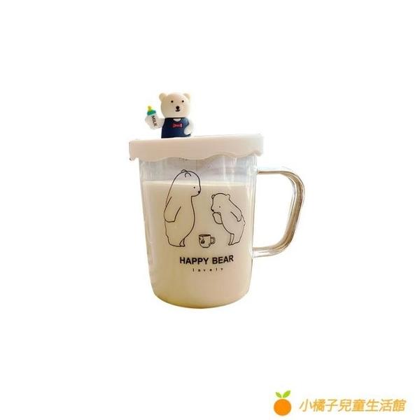 卡通可愛萌熊馬克杯個性刻度玻璃水杯帶勺子帶蓋早餐杯【小橘子】