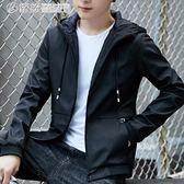 男士外套秋冬季正韓夾克男外衣服帥氣男裝薄款棒球服 「繽紛創意家居」