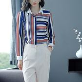 條紋襯衫秋裝新款韓版職業女裝長袖時尚氣質顯瘦OL上衣721ZL-E2F-E253-B快時尚