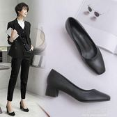 工作鞋女黑色高跟鞋女粗跟職業皮鞋單鞋軟底正裝鞋銀行酒店上班鞋『小淇嚴選』