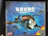 挖寶二手片-V04-023-正版VCD-動畫【海底總動員1】國語發音 迪士尼(直購價)