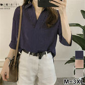 【QV2529】魔衣子-條紋V領寬鬆顯瘦七分袖襯衫上衣
