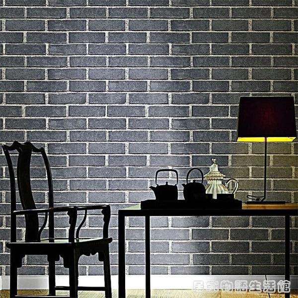 中式復古磚紋紅磚青磚仿古磚頭牆紙 3d立體磚塊文化石背景牆壁紙 居家物语