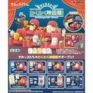 Re-ment盒玩 角落生物 開始了喔! 興奮期待的電影院 共八款 單售 TOYeGO 玩具e哥
