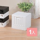 《真心良品x樹德》典雅小貨櫃屋組裝收納箱1入組優雅白