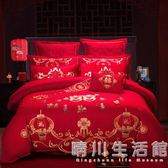 婚慶四件套全棉純棉大紅色六八件套新婚房結婚床上用品床單被套件 1.8M 晴川生活館 NMS