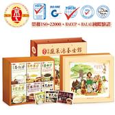 【京工】人氣暢銷禮盒 (5入6款口味/盒)共30入