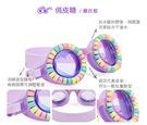 BabyPark 美國Bling2o兒童造型泳鏡 俏皮糖-薰衣紫 兒童泳鏡
