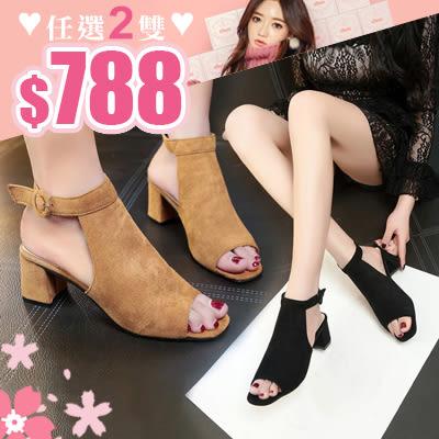 任選2雙788粗跟魚口鞋韓系復古女鞋麂皮素面粗跟魚口鞋【02S9051】