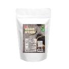 【單件65折】茂格有機高鈣黑芝麻粉