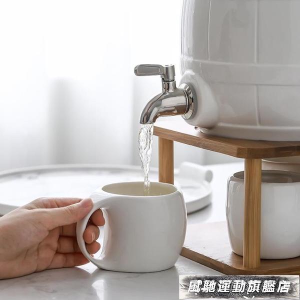 冷水壺 3升冷水壺套裝帶龍頭家用客廳耐高溫水杯杯具大容量涼水壺泡茶壺 風馳