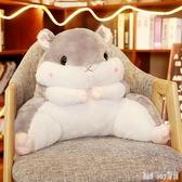 倉鼠抱枕被子兩用靠背護腰靠墊靠枕辦公室腰墊毯子空調被枕頭椅子 QQ10307『bad boy時尚』