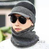 (萬聖節鉅惠)毛帽帽子男士冬季保暖針織帽正韓冬天刷毛防寒毛線帽青年戶外套頭棉帽