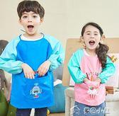 兒童罩衣寶寶罩衣嬰兒吃飯兜兒童繪畫圍兜妨臟畫畫衣圍裙幼兒園防水反 多色小屋