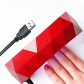 光療燈USB接口光療機指甲油膠美甲機器 DSHY 都市韓衣
