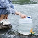 戶外折疊儲水桶自駕游車載便攜裝蓄水箱罐廚房塑料帶龍頭家用水桶【創世紀生活館】