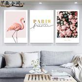 壁畫 現代簡約客廳沙發背景牆裝飾畫壁畫三聯畫無框畫北歐麋鹿牆畫掛畫