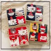 【04518】聖誕派對禮盒組 4雙一盒 休閒襪 聖誕節