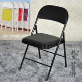 凳子醫院培訓椅子通用戶外心主播矮凳高腳成宿舍開會跳舞幼兒園餐CY 酷男精品館