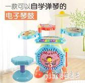 兒童架子鼓玩具1-3-6歲敲打鼓樂器男女孩寶寶初學者爵士鼓帶話筒 js6191『Pink領袖衣社』