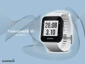 【時間道】GARMIN Forerunner35 -預購-GPS心率智慧跑錶-活力白(010-01689-33)免運費