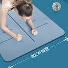 瑜伽墊 天然橡膠瑜伽墊子地墊加厚加寬加長...