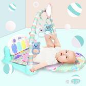 嬰兒健身架兒童腳踏鋼琴新生兒寶寶游戲毯玩具0-1歲3-6-12個月 QG6030『優童屋』