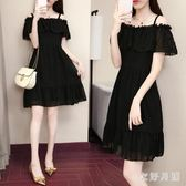 中大尺碼 寬鬆一字肩洋裝夏季新款大碼女裝顯瘦藏肉A字小黑裙 WD1381『衣好月圓』