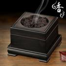 紅木雕刻紅酸枝檀香爐 實木質盤香爐香座 黑檀木香盒香薰爐香托