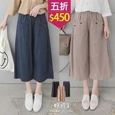 【五折價$450】糖罐子貓咪造型口袋直條縮腰寬褲→預購【KK6130】