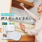日本 COGIT BIO 長效 消臭 抗菌 防黴 防霉盒 衣櫃專用 日本製 該該貝比日本精品