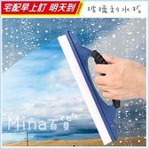 ✿mina百貨✿ D型刮水板 車用刮水板 玻璃清潔 洗車 刮水【G0035】