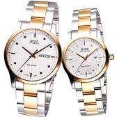 MIDO 美度 Multifort 系列經典雅仕機械對錶/情侶手錶-半金 M0058302203102+M0050072203600