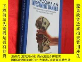 二手書博民逛書店To罕見Become an Investment Banker:
