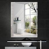 浴室鏡子簡約無框洗手間衛浴鏡歐式衛生間鏡子壁掛墻貼鏡子化妝鏡—交換禮物
