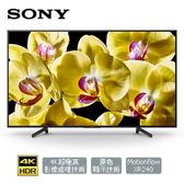 SONY KD-75X8000G 索尼75吋4K HDR智慧聯網液晶電視 公司貨保固2年 另有KD-75X8500G