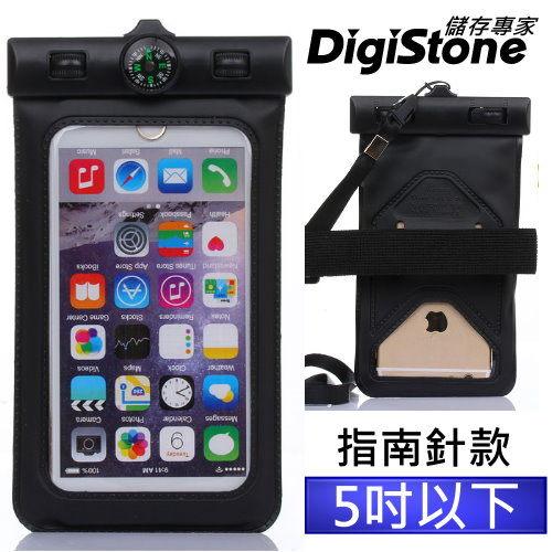 (現折50元+免運費)DigiStone 手機防水袋/保護套/手機套/可觸控(指南針型)通用5吋以下手機-果凍黑x1