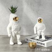 北歐創意宇航員航天飛機擺件 創意客廳裝飾陶瓷擺件        瑪奇哈朵