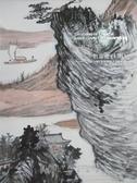 【書寶二手書T3/收藏_XAV】POLY保利_筆墨芳華-中國書畫拍賣會(4期)_2018/5/27