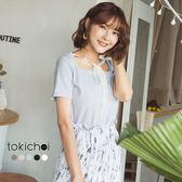 東京著衣-多色繞頸蕾絲方型領上衣-S.M.L(171840)