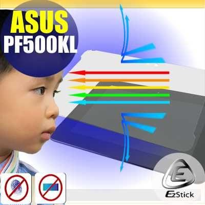 【EZstick抗藍光】ASUS Padfone S PF500 平板專用 防藍光護眼鏡面螢幕貼 靜電吸附 抗藍光